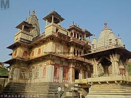 Jagat Shiromani Temple