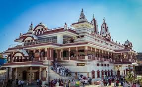 ISKCON NVCC Temple, Pune