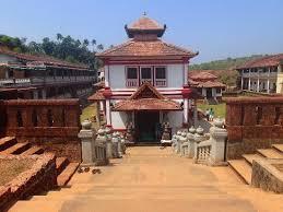 Mallikarjuna Temple, South Goa