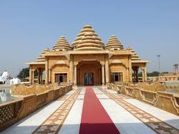 Ram Tirath Temple, Amritsar.