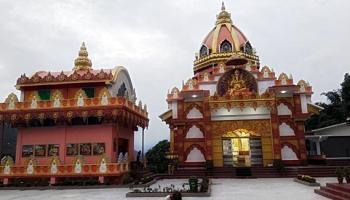 Shri Viswa Vinayaka Mandir
