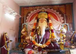 Bada Ganesh Ka Mandir, Ujjain