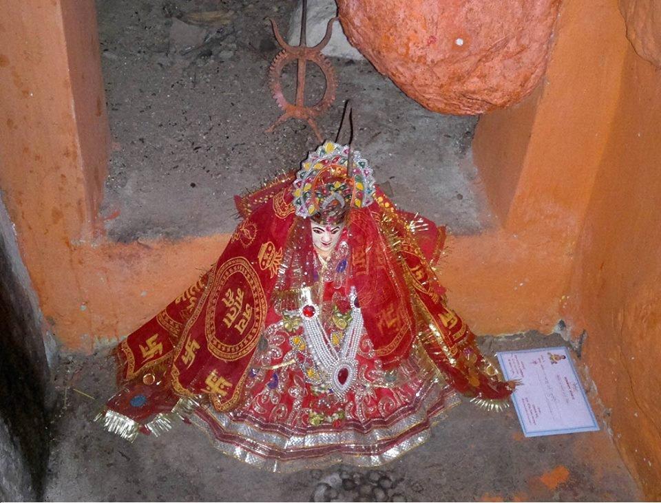 Maata Mandir, Patee