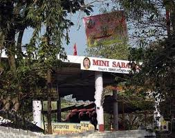 Mini Sabarimala, Mumbai