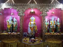 Shri Jalaram Temple, Silvassa