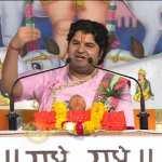 जब-गाय-नही-होगी-गोपाल-कहाँ-होंगे-हिंदी-भजन-लिरिक्स-Lyrics-Bhajans-Bhakti-Songs