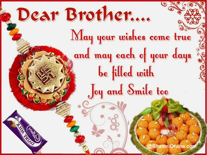 Rakhi_Greetings03