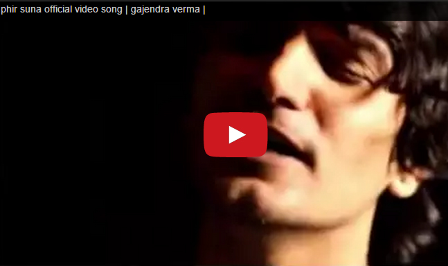 Lyrics and Video of Phir Sunna Empitness by Gajendra Verma (the real Rohan Rathore)