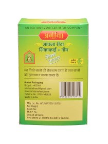 Amina Amla Reehta Shikakai Neem Mix Powder, 480 Gm (Pack of 6)