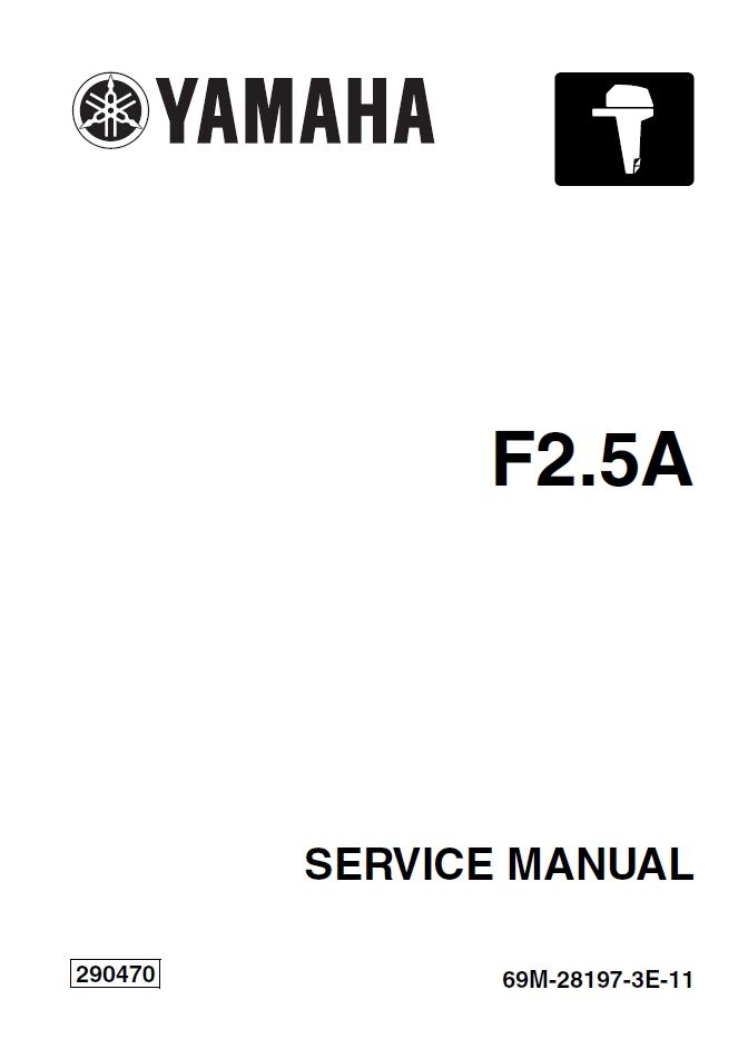 Yamaha 69M-28197-3E-11 Service Manual