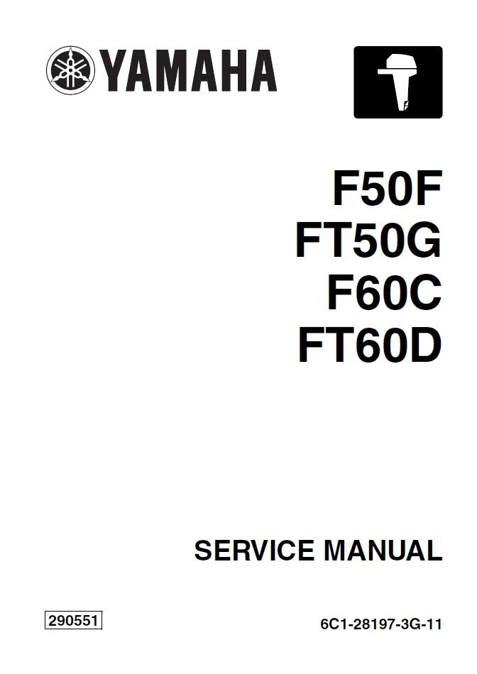 Yamaha 6C1-28197-3G-11 Service Manual