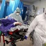 बुटवलको कोरोना अस्पतालमा उपचाररत २ जनाको मृत्यु