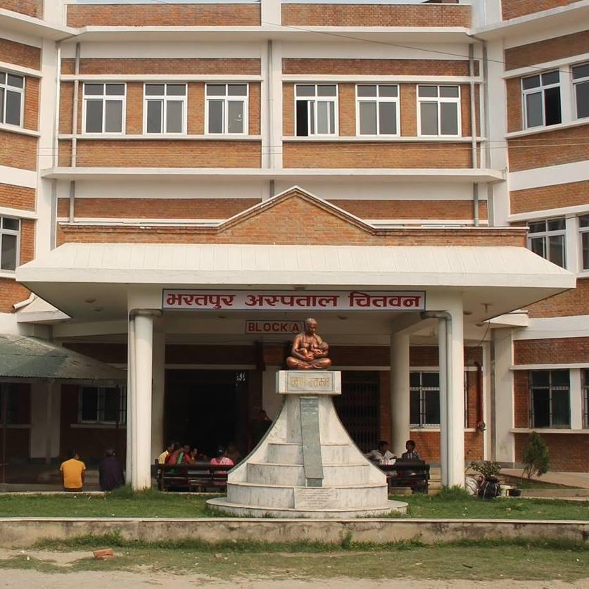 भरतपुर अस्पतालको आइसियुमा एक बिरामिको मृत्यु ।