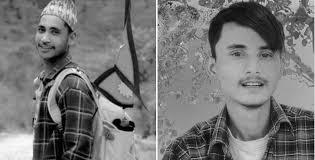 रुकुम घटनाका मृतकलाई शहीद घोषणा गर्न माग