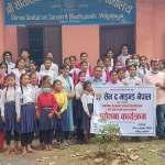 सेभ द माइन्ड नेपाल द्वारा सिताराम स्कुलमा साइबर अपराध सम्बन्धि प्रशिक्षण