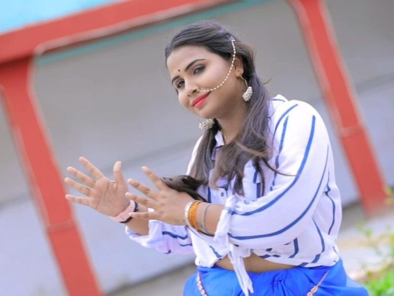 Anupma Yadav Photos