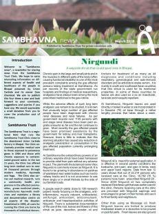 Sambhavna News