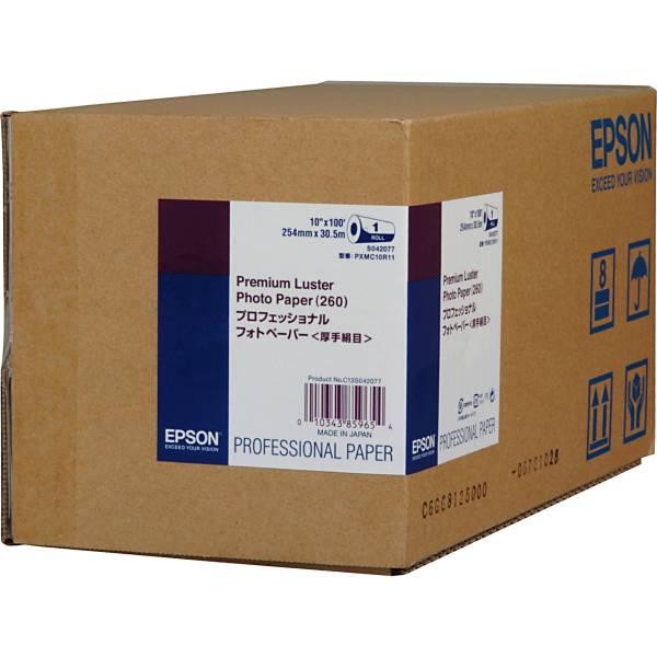 Epson Premium Luster Inkjet Paper S042077 & Video