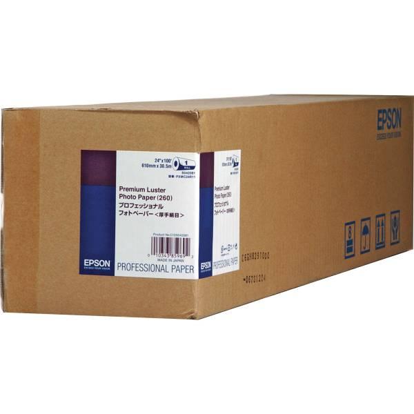Epson Ultra Premium Luster Archival Inkjet Paper S042081