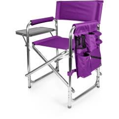 Folding Picnic Chairs B Q Office Chair Bar Stool Height Time Sports (purple) 809-00-101-000-0 B&h Photo