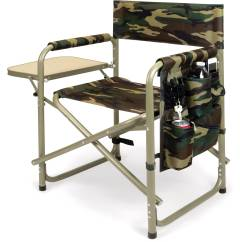Picnic Time Folding Chair Life Sports Camo 809 00 182 000 B Andh Photo