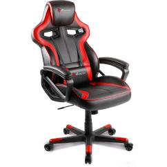 Red Gaming Chair Bedroom Ikea Arozzi Milano Rd B Andh Photo Video