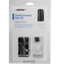 bose slideconnect wb 50 wall bracket black  [ 2500 x 2500 Pixel ]