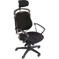 Balt Posture Perfect Chair Pictures Of Chairs For Bedrooms 34571 B H Photo Video