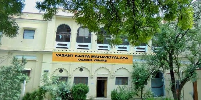 Vasanta-Kanya-Mahavidyalaya