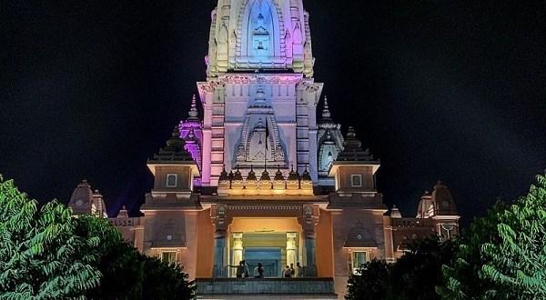Vishwanath Temple, Banaras Hindu University