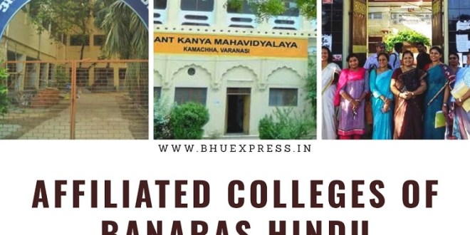Affiliated College of BHU
