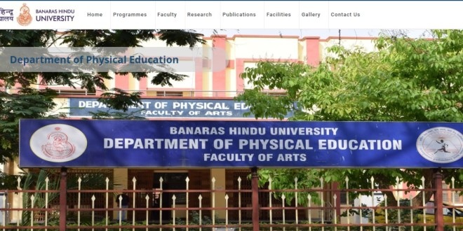 Dept. of Physical Education, BHU