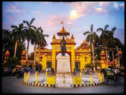 BHU (Banaras Hindu University)