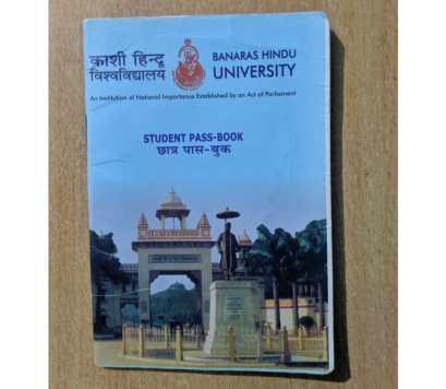 Student Passbook of BHU