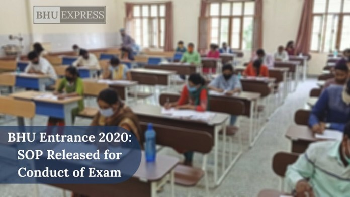 BHU Entrance Exam 2020: SOP Released