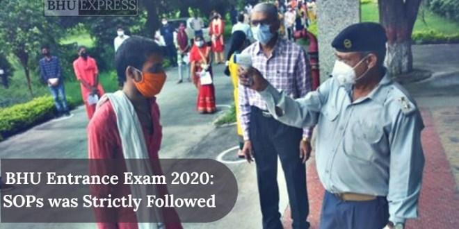 BHU Entrance Exam 2020