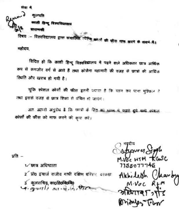 Letter to Vice-Chancellor of BHU