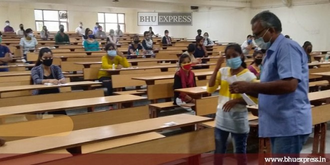 BHU-SET: Students are protesting against e-lottery based admission