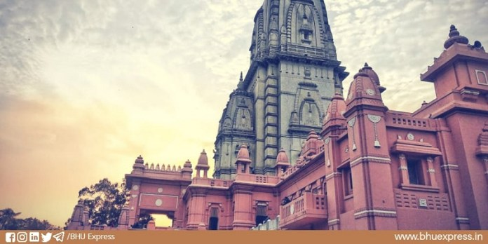 Vishwanath Temple (VT) opened in