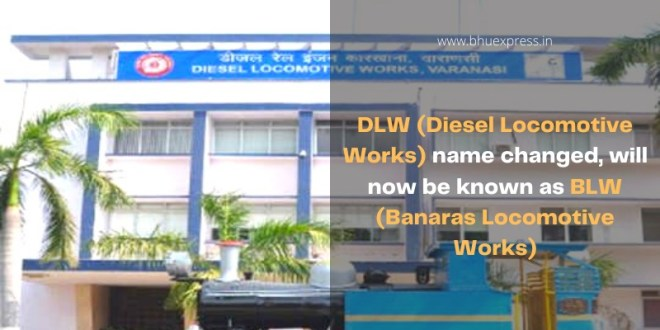 DLW name changed, will now be known as BLW