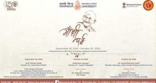 "BHU is organising ""Gandhi Parv"" from 30 sep to 2 Oct"