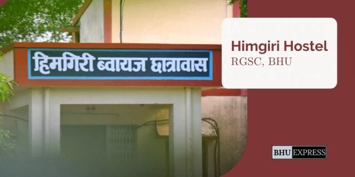 Himgiri Hostel, Rajiv Gandhi South Campus, BHU