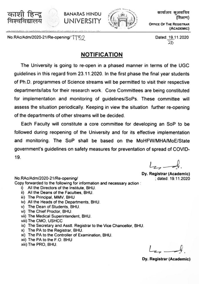 Notification: BHU reopens from 23 November