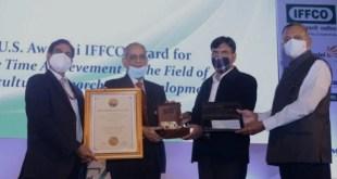 BHU's former VC Prof. Panjab Singh got IFFCO Award