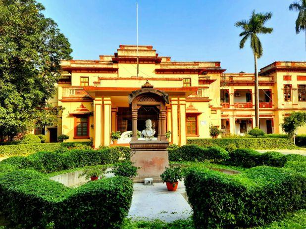 Mahila Maha VIdyalaya, MMV, BHU