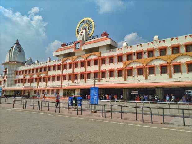 Varanasi Junction (Cantt.)