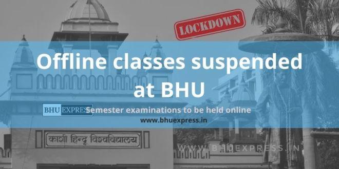 Offline classes suspended at BHU