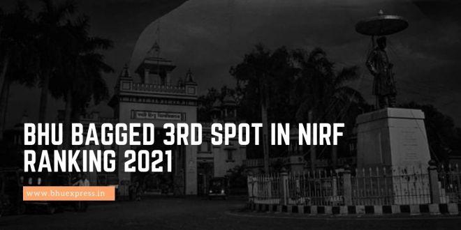 BHU NIRF Ranking 2021