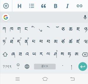 Dzongkha keyboard