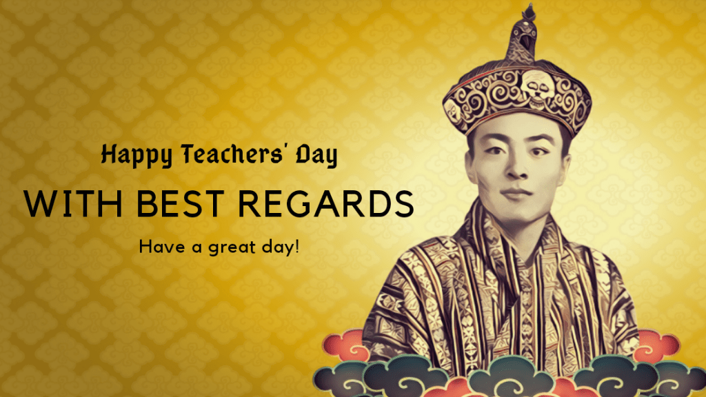 Happy Teachers' Day!